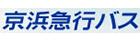 東京⇒岩手 京浜急行バスのビーム1号 東京→盛岡南・宮古・山田