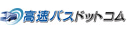 東京⇒岡山 6のルミナス号≪101便≫ 新宿⇒児島・倉敷・岡山・津山